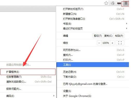 求可以上外国网站的浏览器,或者方法