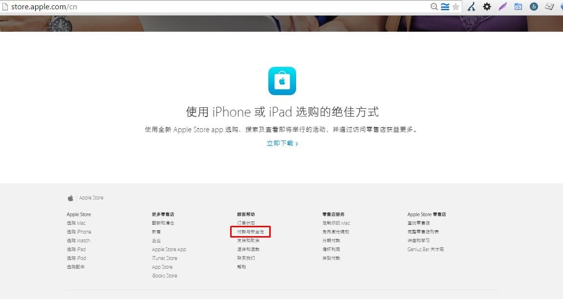 在苹果官网买手机 几天可以到货