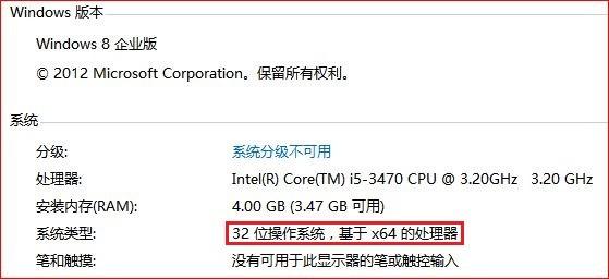 我的CPU是E5800的,想安装win7 64位系统!