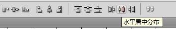 在PS里怎么样用快捷方式把一个图形等距离复制多个?