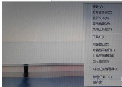win7系统肿么把任务栏图标居中图片