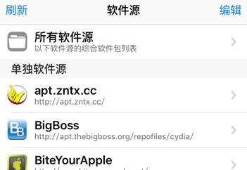 我在装黑苹果到代码中间卡住了