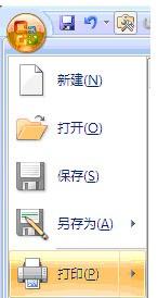 word文档编辑成A5怎么编辑并打印