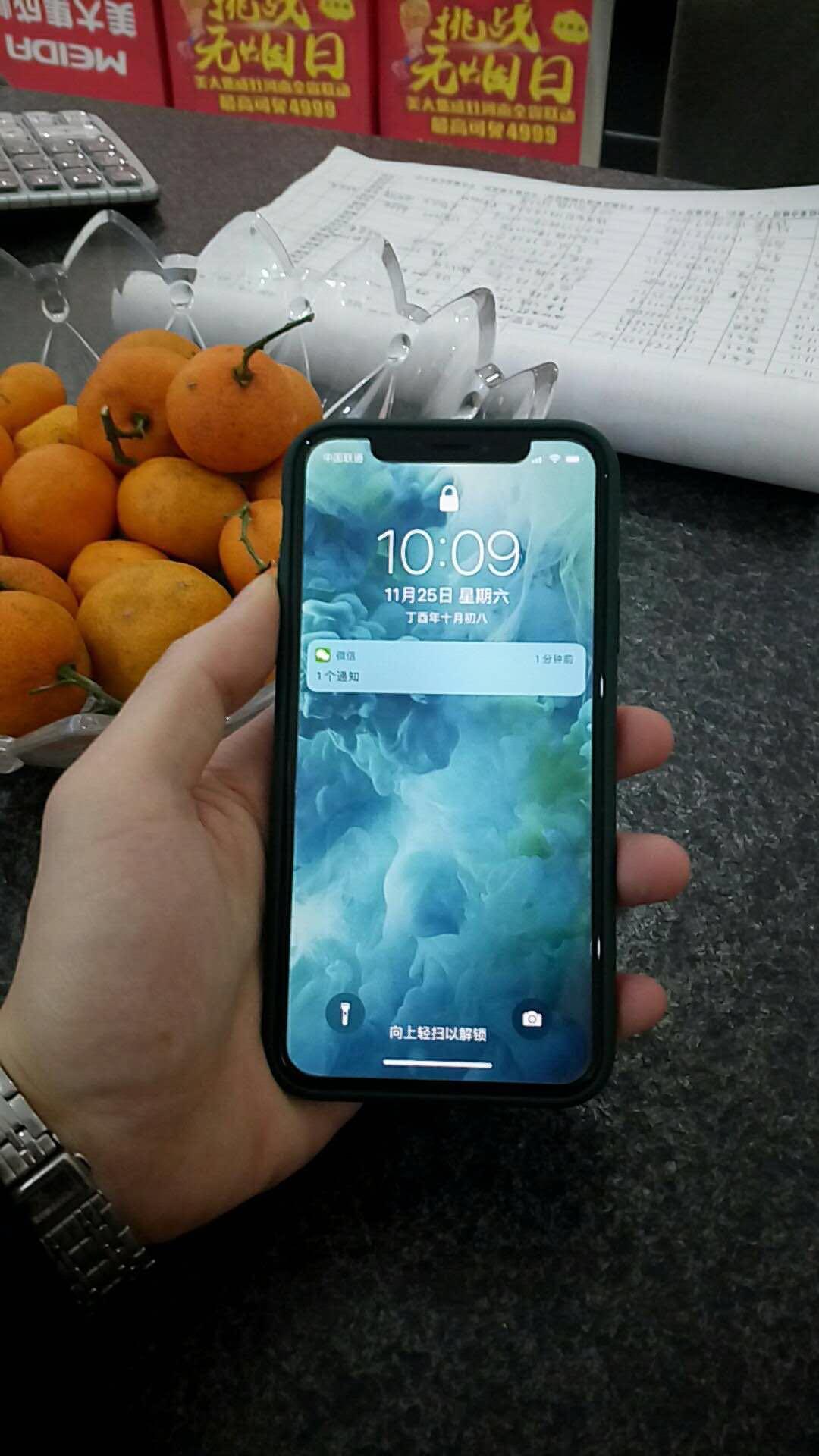 iphone X 64G够用吗?