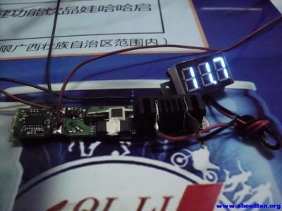 有人知道怎样做笔记本电池电芯解锁吗?电池换电芯时断电被锁?求解?