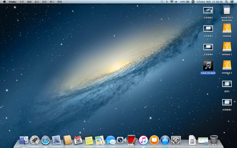苹果电脑苹果系统肿么下载歌到u盘