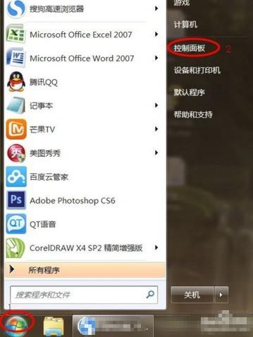 苹果一体电脑win7怎么调整电脑屏幕亮度
