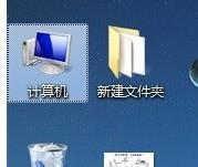 怎么看台式电脑是否有蓝牙功能,具体的