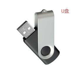 海信电视肿么用USB接口播放电影