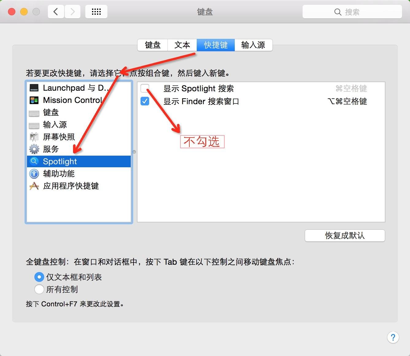 苹果电脑怎么添加或删除内置输入法-系统城