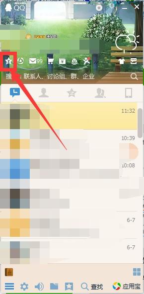 怎么删除QQ里相同的相片。