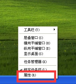 为什么打开网页把界面显示任务栏的横条给遮住了