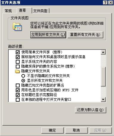 WINRAR的临时文件存放在哪?
