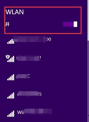 win8.1系统无线连接一直关闭怎么打开