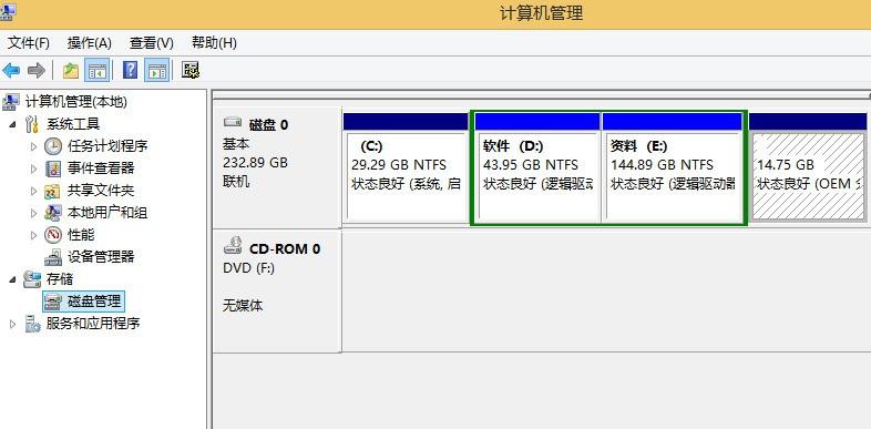 组装的电脑能显示固态硬盘,不能显示机械硬盘。
