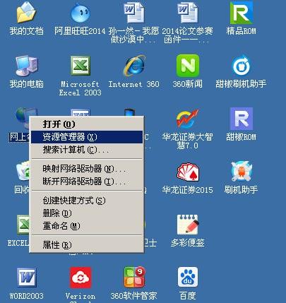 我的笔记本是Win7的系统,上面说未检测到摄像头请问是怎么了??