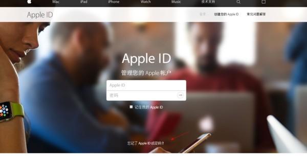 电脑上怎么注销苹果id帐户密码