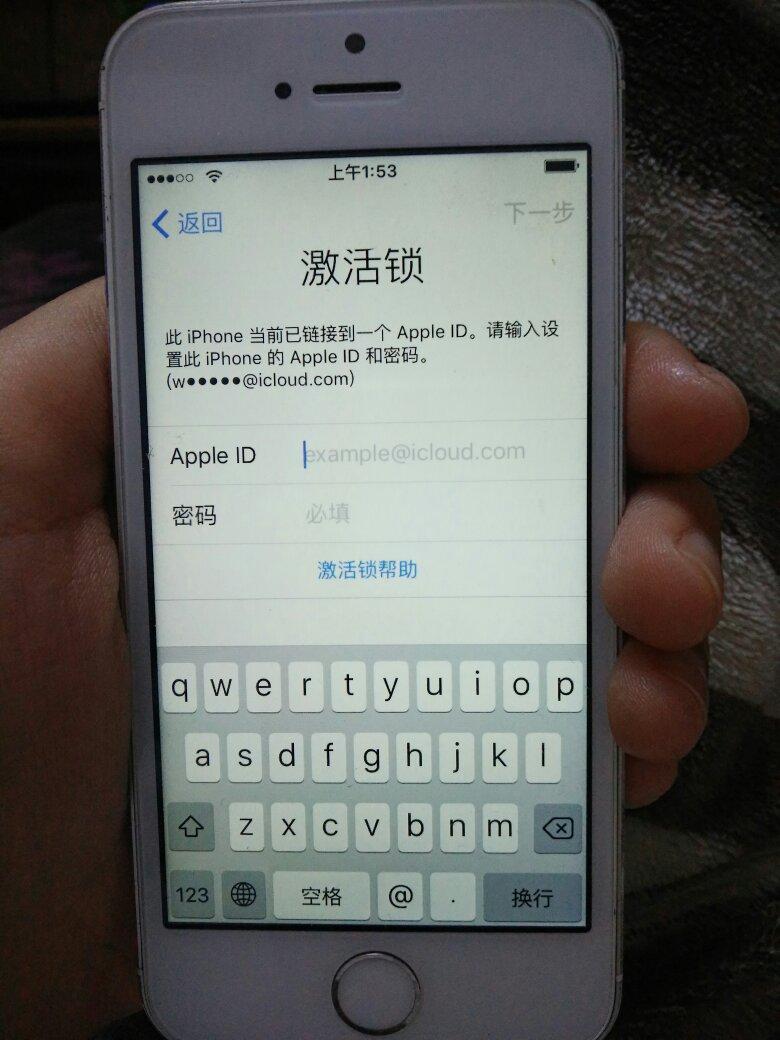 我的ipad的apple id和密码全忘了,现在突然弄出一个激活锁,我该怎么处理?