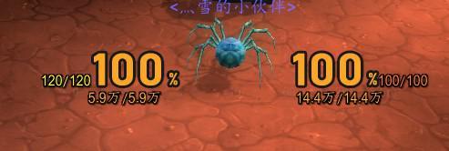 魔兽世界 怎么让血量条上显示数字?