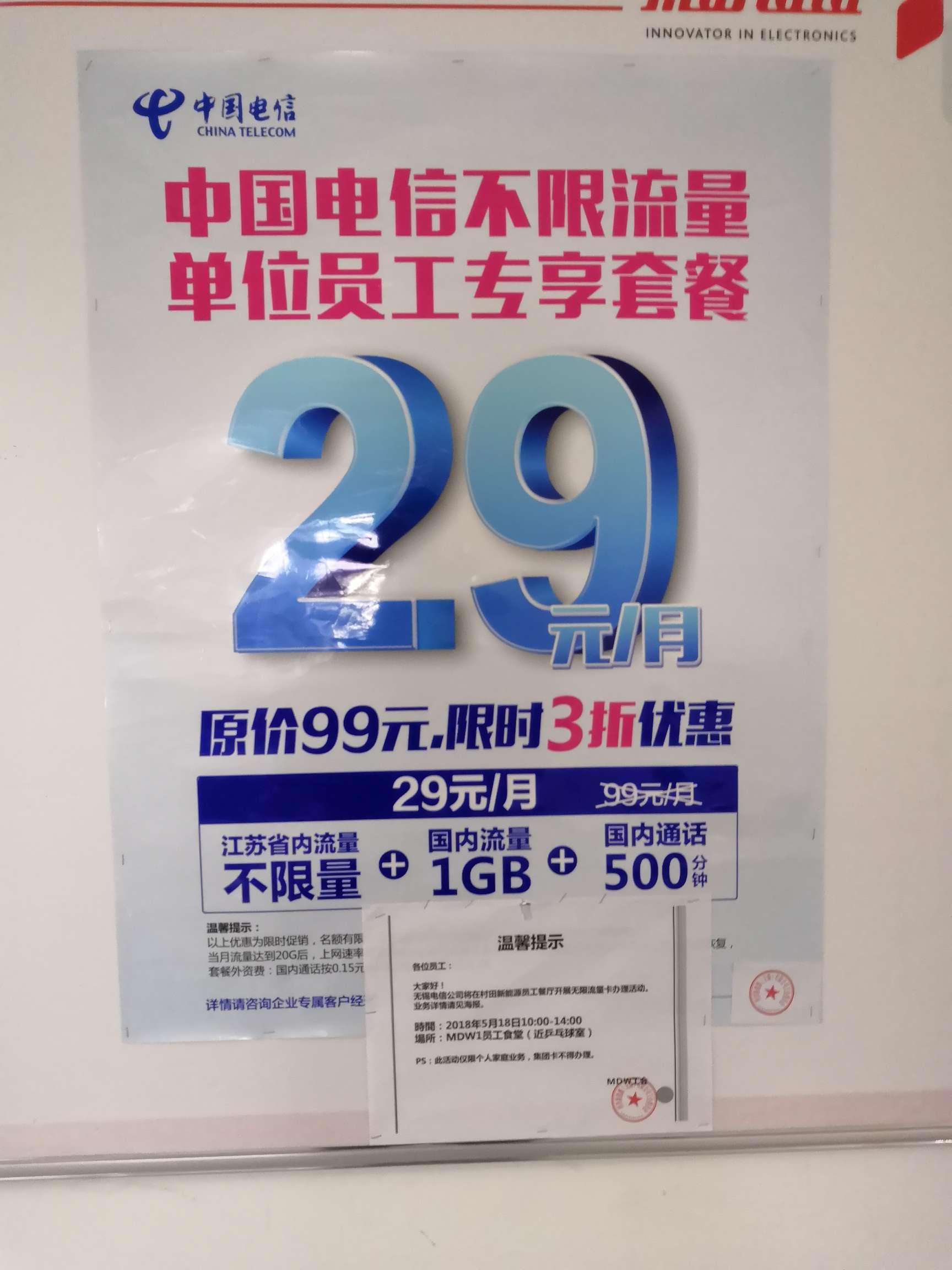 5G网络会让WiFi退出历史舞台吗?
