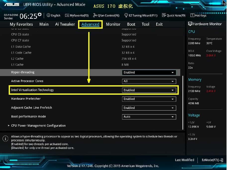 怎么开启华硕主板BIOS设定中VT虚拟化技