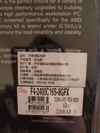 华硕b350f gaming+华硕580+1600x+芝奇F4-2400c16s-8GFX就是...