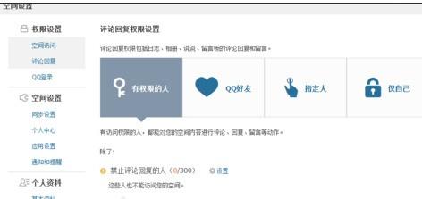 居住权限定人口吗_杭州流动人口居住登记