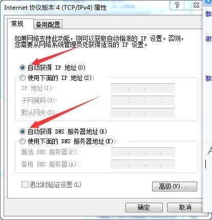 手机肿么把ip修改成指定地址