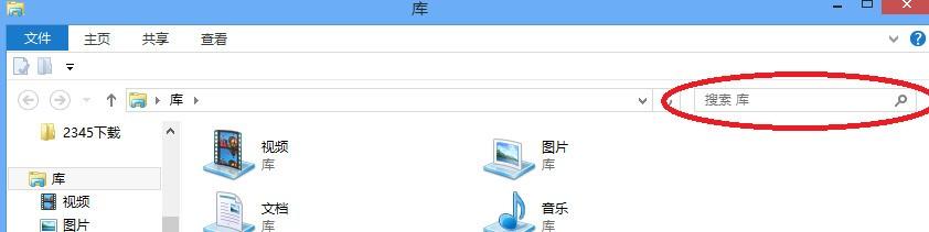 在电脑上怎样设置搜索