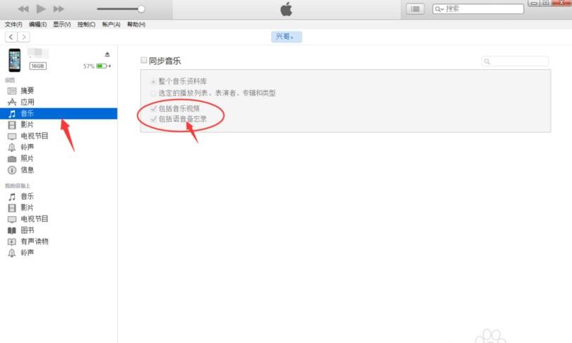 苹果手机的录音不小心删除怎么找回来?