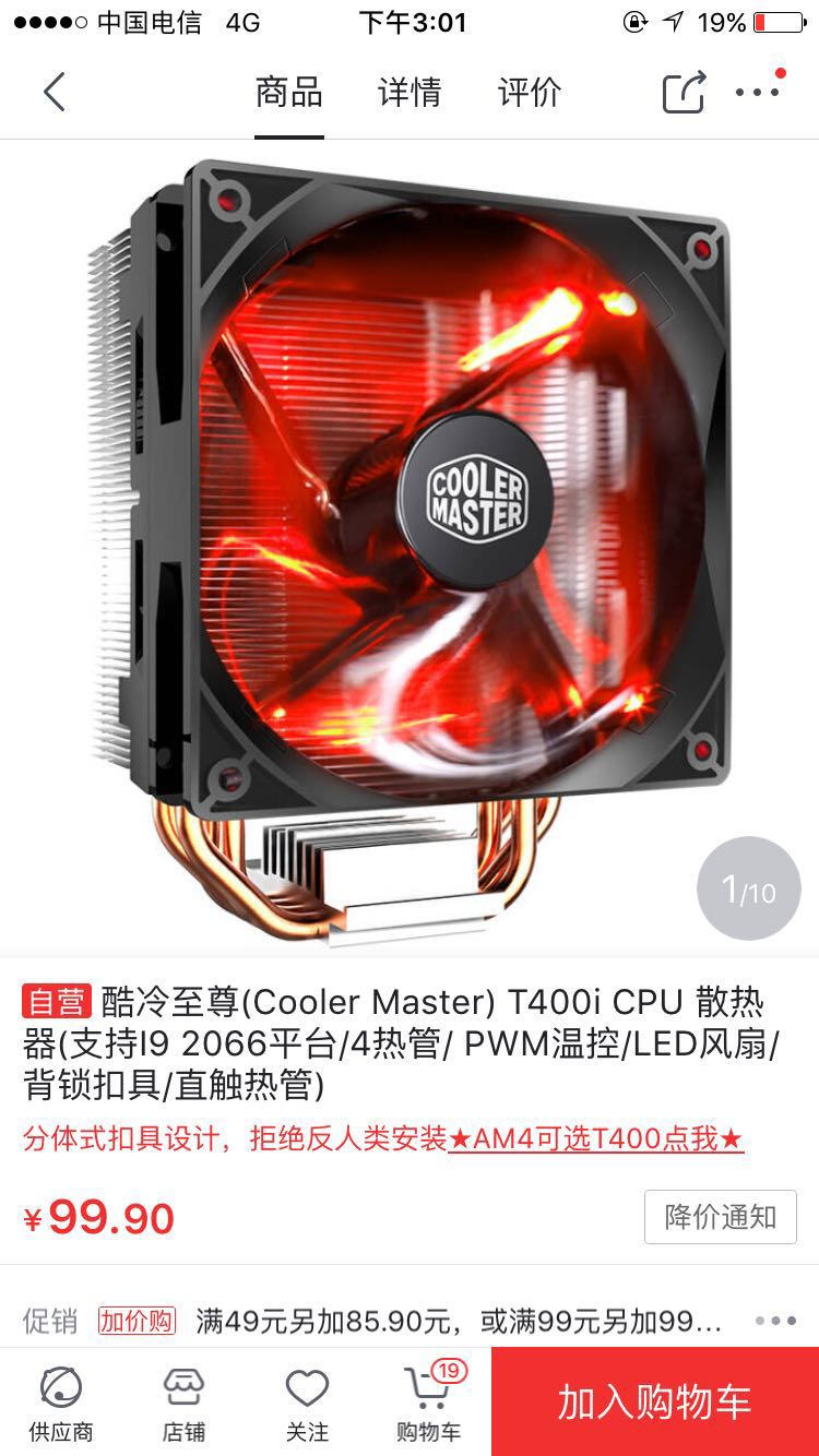 i77700k,显卡1060,散热器怎么配,这个酷冷的可以不,还是...