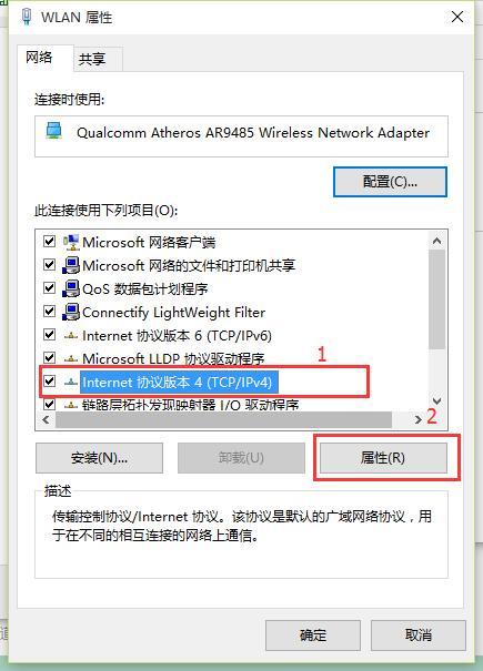 无线路由器ie打不开_网线连接无线路由只能上QQ不能打开网页怎么处理?-ZOL问答