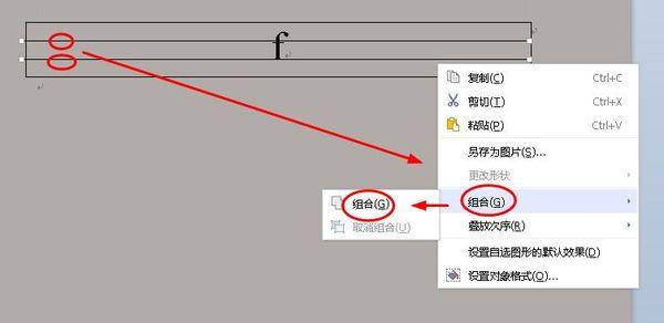 word版拼音田字格加四线三格图片