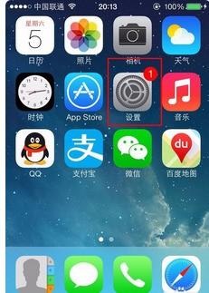苹果手机不显示系统升级怎样设置?