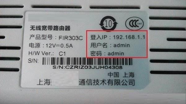 路由器192.168.1.1进去是中国移动是为什么,不知道怎么进去设置路由器
