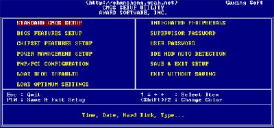 电脑系统如何恢復系统按键盘那个键可以