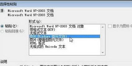 mac office2016 word 没有翻译功能么