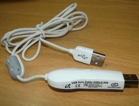 2台电脑之间用USB数据线可以传输文件吗?