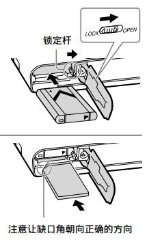 索尼相机传相片到手机的那个手机软件叫什么来着