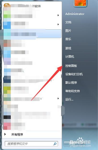 lol游戏中不显示要输入的字体列表 没有选字栏