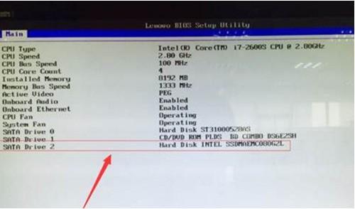 怎么把固态硬盘设置成主硬盘开启