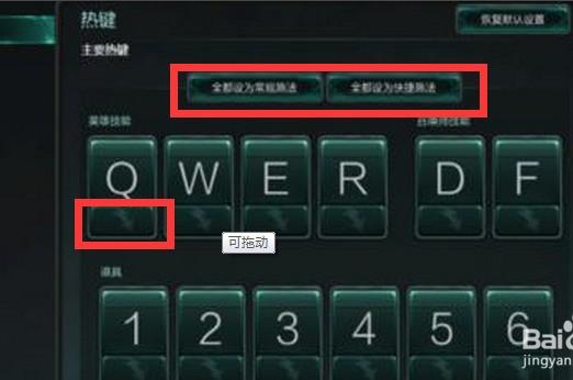 我玩lol鼠标左键不能用了,点不了技能,为什么?