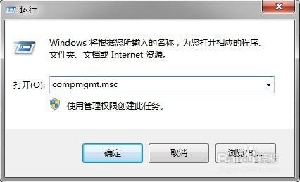 彻底解决LOL连接错误、从PVP.NET断开的情况