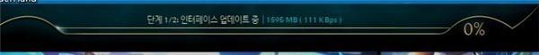 lol韩服客户端怎么下载和安装?