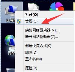 小马激活工具:很不好意思,请在OK后磁盘管理中手动为系统保留分区盘符