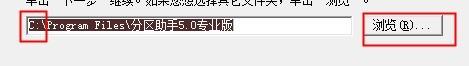 怎么把默认软件安装目录从C盘改到E盘?(谷歌浏览器安装,不能自定义。)