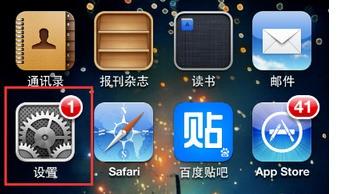 苹果手机怎样设置在锁定屏幕时只显示信息提醒不显示内容?