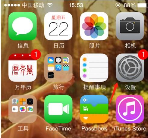 """苹果手机锁定屏幕""""不显示时间""""怎样设置?"""