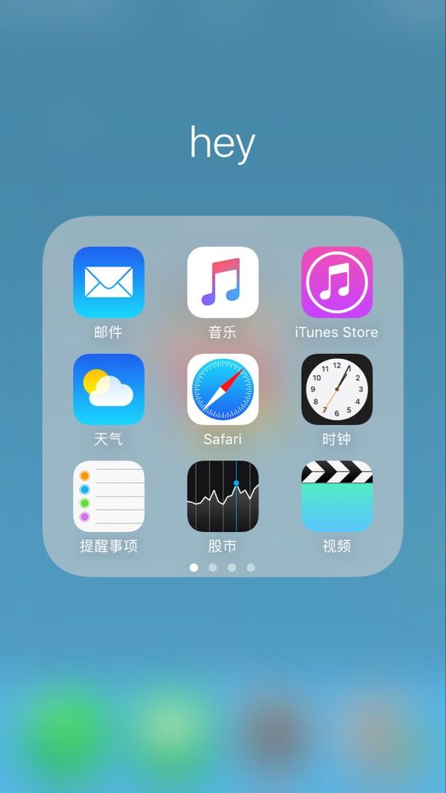 苹果手机手机上的软件卸载不了怎么处理?