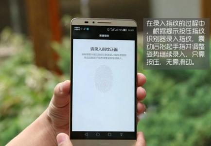 用华为手机找回功能将手机锁定怎么样才能解锁